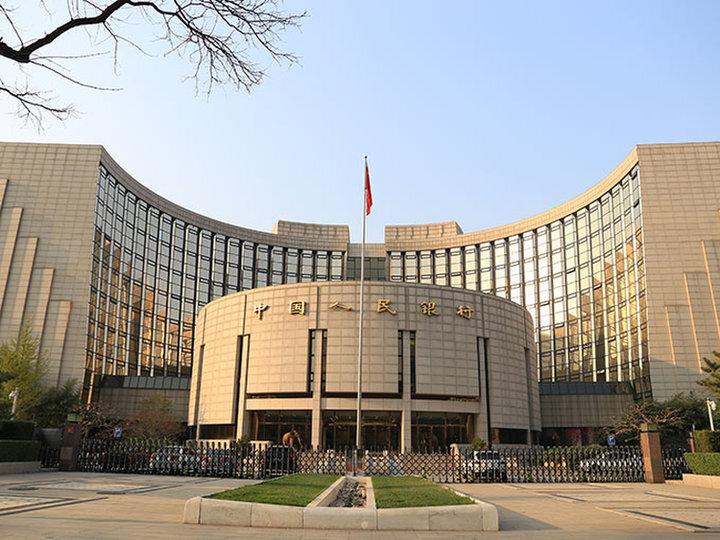 央行:1月新增人民币贷款3.58万亿元 同比多增2252亿
