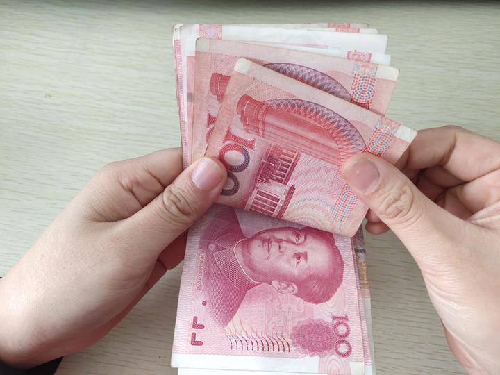 前三季度人民币贷款增加16.26万亿元