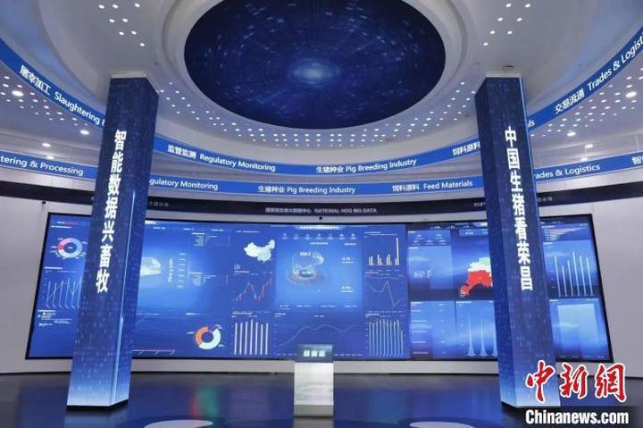 中国农业领域首个国家技术创新中心落户重庆