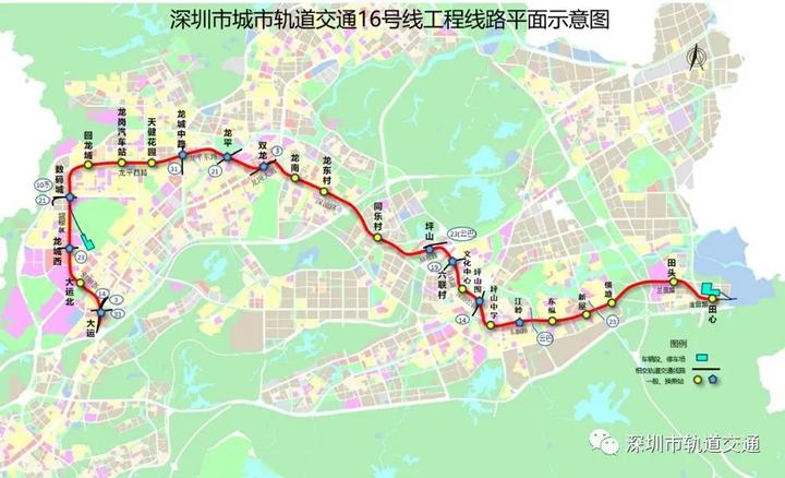 坪山、龙岗再加速!地铁16号线建设最新进展来了