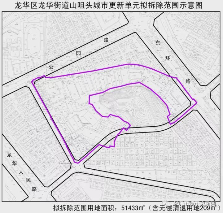 龙华首批更新计划草案:2大居住项目,占地超10万㎡