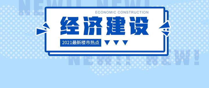 贵州县域经济一季度数据发布!南明等9个区县GDP位于100-200亿元