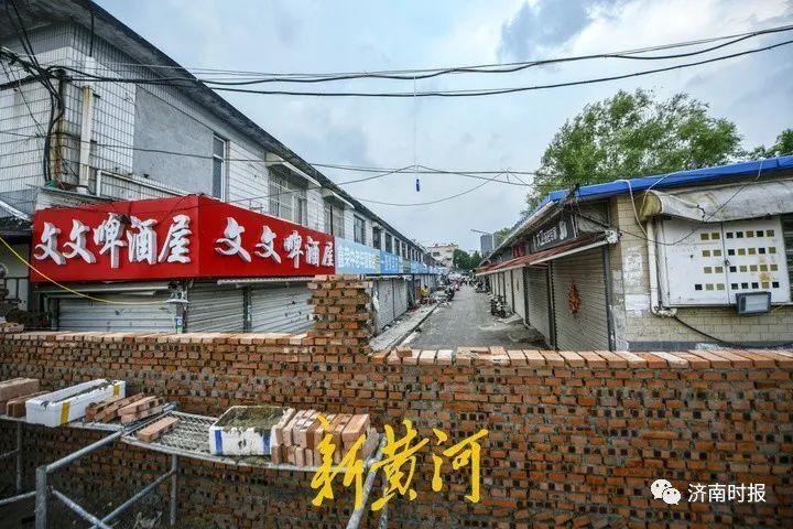 正式关闭,济南又一处大型农贸市场搬迁