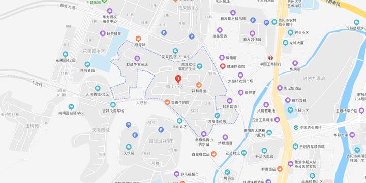 三年棚改收官,5大旧改启幕,贵阳城市更新怎么走?