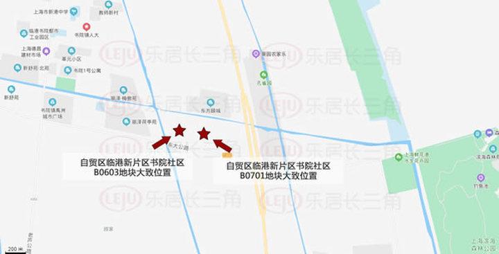 快讯: 中建9.0659亿溢价2.26%拿下临港书院社区纯宅地