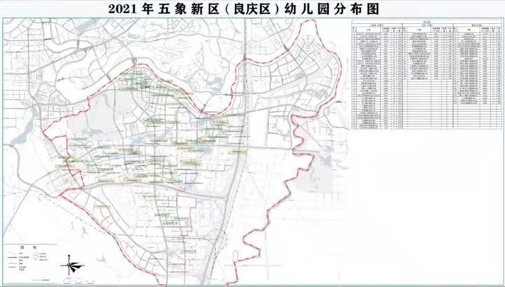 好消息!2021年良庆区将新增6所公办幼儿园