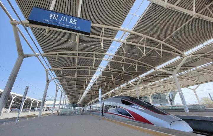 上车→走啦!6月9日~23日,银川火车站加开多趟动车组列车!