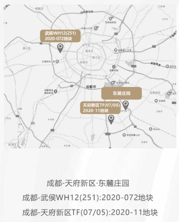 鼎仁集团发布成都3个新项目案名