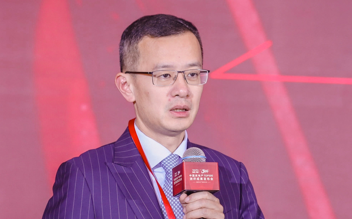 丁祖昱发布2020中国房地产开发企业综合实力TOP500测评成果