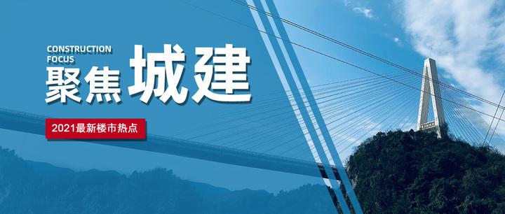 重大利好!贵州省城市更新行动实施方案将出炉 包含这些重点任务