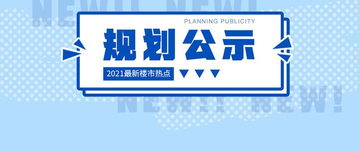 中铁五局三马项目中铁·尚和锦城规划、效果图出炉!