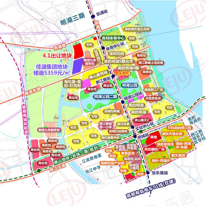 直击:4字头起拍!高明西江新城5.5万方宅地今日10时开抢
