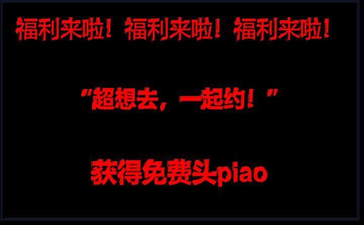 仰天峡漂流6月5日首漂开启,6月6日盛大开业!征集勇士免费来piao
