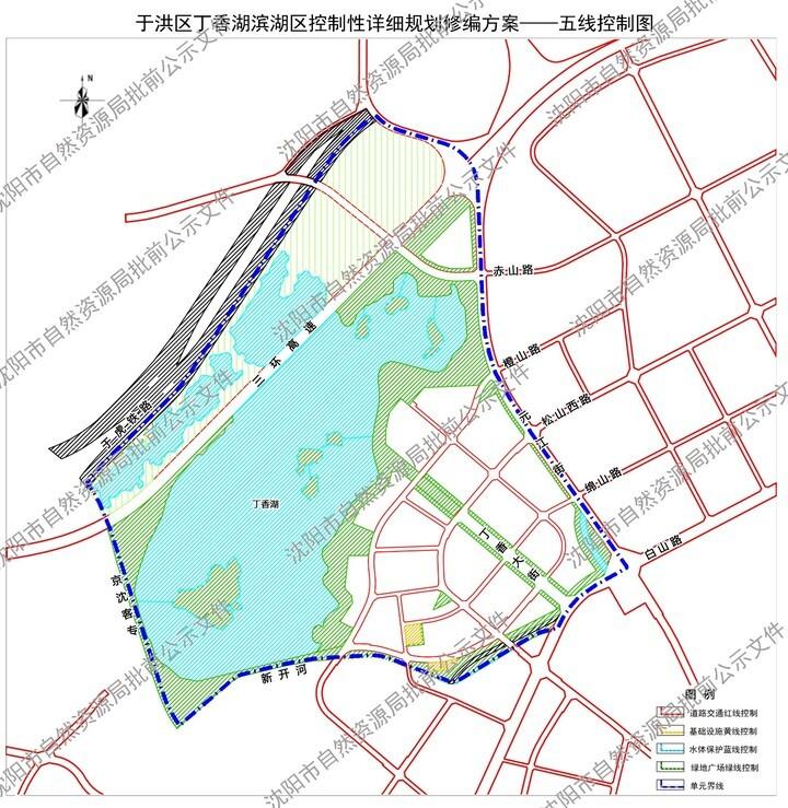 """于洪区丁香湖滨湖区规划出炉 定位新""""生态型""""城市目的地"""