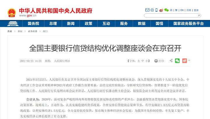 """严查经营贷能否为楼市""""小阳春""""降温?现在买还是不买?"""