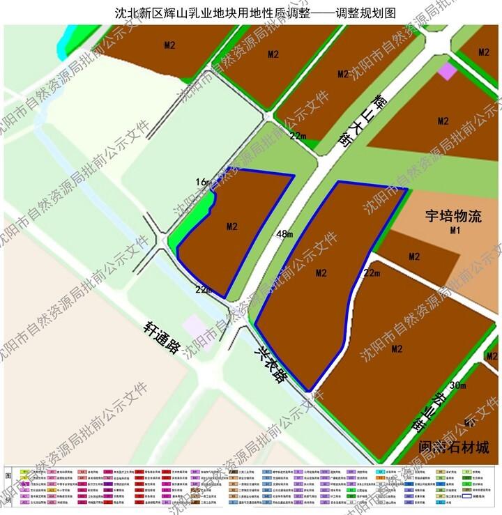 沈北约32.8公顷居住、商业用地拟调整为二类工业用地