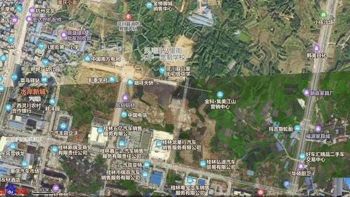 灵川首宗住宅用地挂牌公示 起拍价人民币6697万元