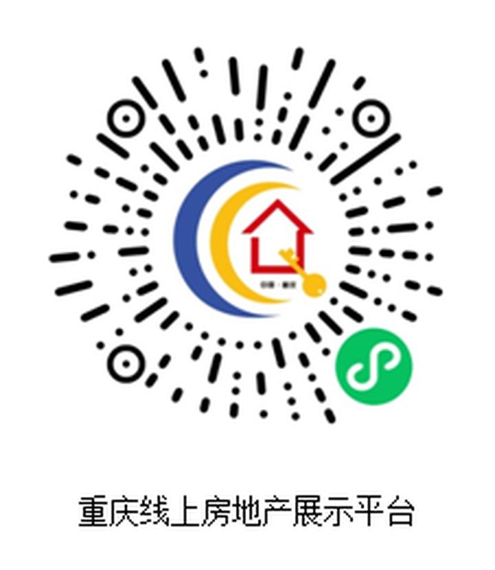 """""""五一""""置业正当时 2021重庆春季线上房交会火热进行中"""