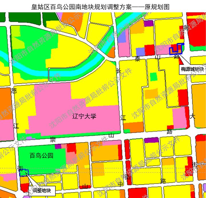 皇姑区百鸟公园南地块拟调整为文化设施用地