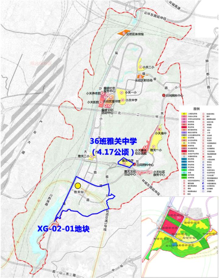 68.64公顷,2.14万人,5所学校!小关组团首宗地块规划公示