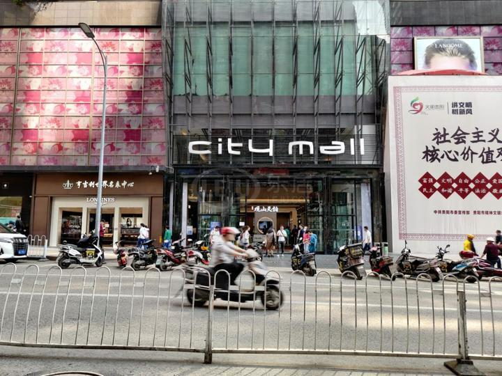 乐居实探2号线 沿线商场体验,国贸广场精美、世纪金源热闹....