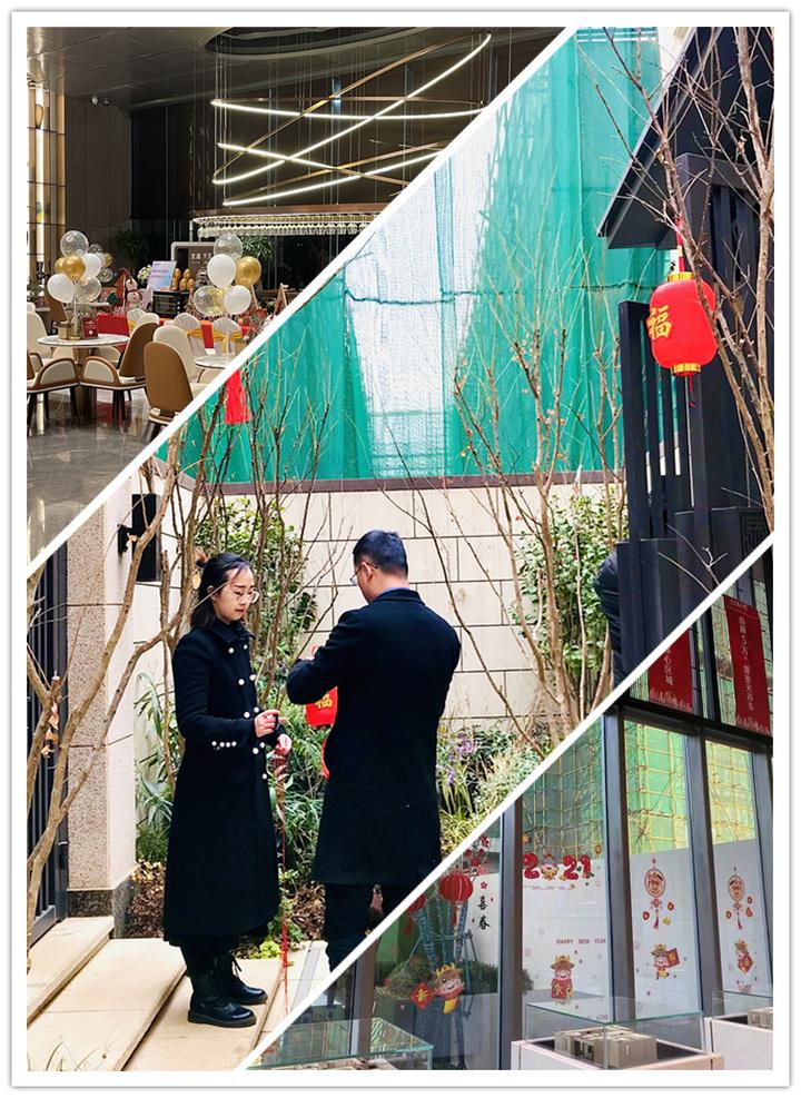 新春不打烊 | 武汉售楼处花式促销年味浓