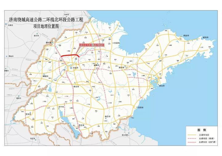 济南大北环项目正式开建!双向六车道,途经章丘济阳临邑禹城