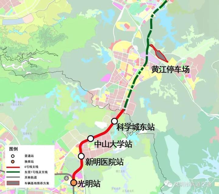 将连接东莞!深圳光明6号线支线计划2022年开通