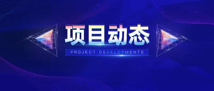 投资近14.5亿,共33栋楼,置悦城.贵安馨苑项目有新动态