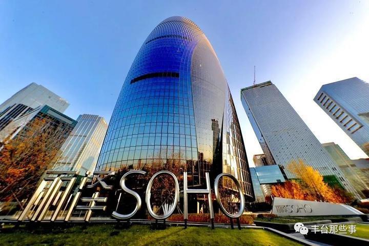 丰台三大重点区域引领服务业扩大开放打造国际一流首都商务新高地
