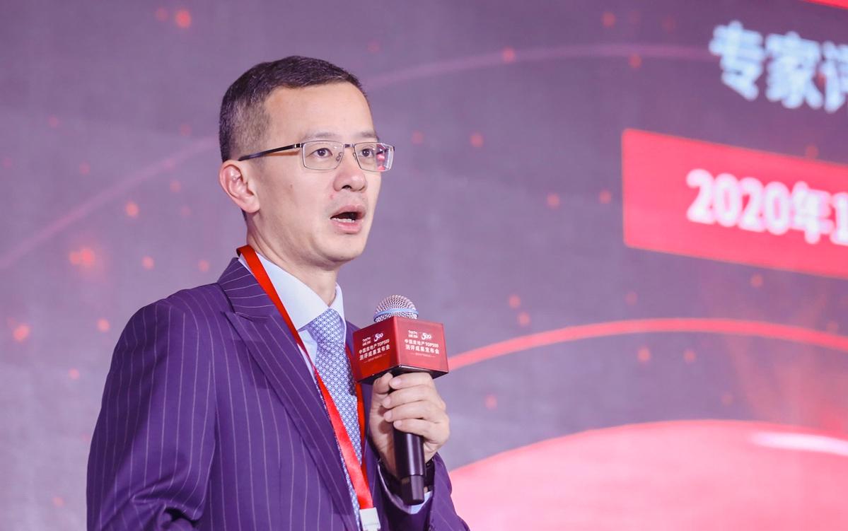 丁祖昱发布2021中国房地产TOP500测评研究成果