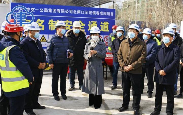 274个!总投资1735.2亿!津南区召开重点项目集中开工现场推动会