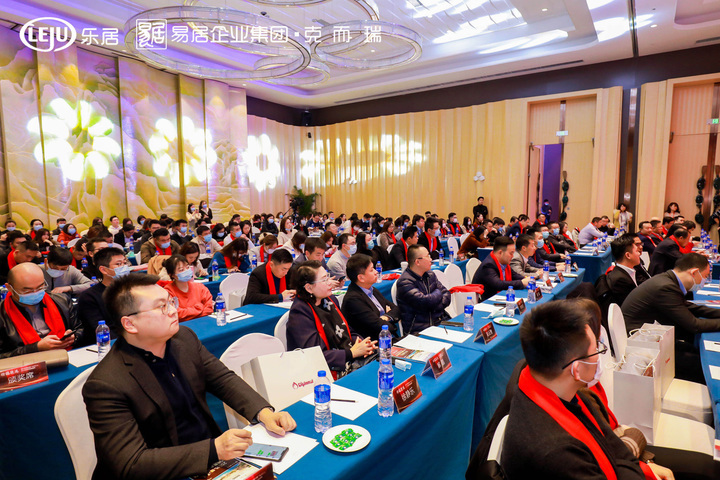 2021年苏州地产圈干货最多的一场盛典!