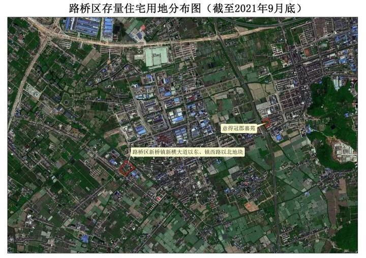 最新!台州市区74个存量住宅用地信息公布!
