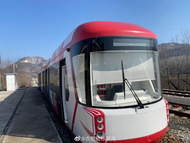 多图!合肥东部城区有轨电车命名疑曝光:新时代号