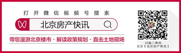 涨了! 北京最低工资标准、企退养老金等迎来上调