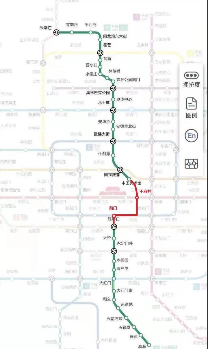 去南锣奥森王府井再也无需倒车大兴这条地铁今年有望全线通车