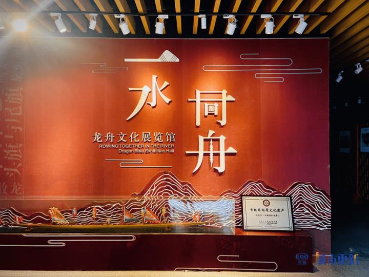 天河车陂:一座千年古村,百年龙舟盛景|羊城村史录②
