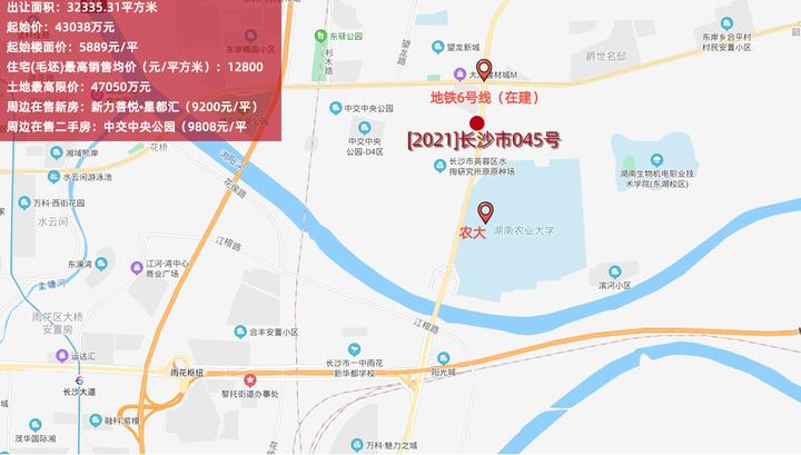 土拍快讯 29选1!中国铁建摇得芙蓉区杉木村045号纯住地