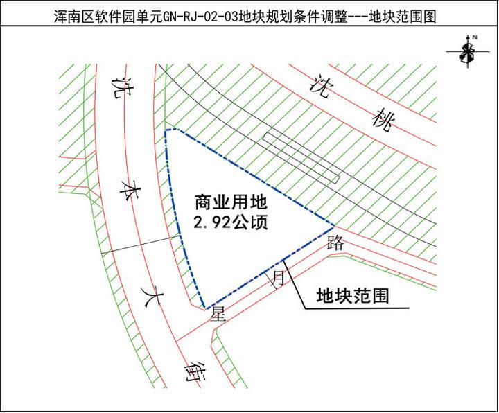 《【杏耀在线登陆注册】浑南区GN-RJ-02-03地块规划条件涉及三项变更》