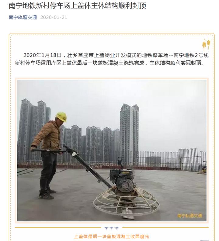 坐标五象!广西首个停车场上盖TOD城市综合体要开建了