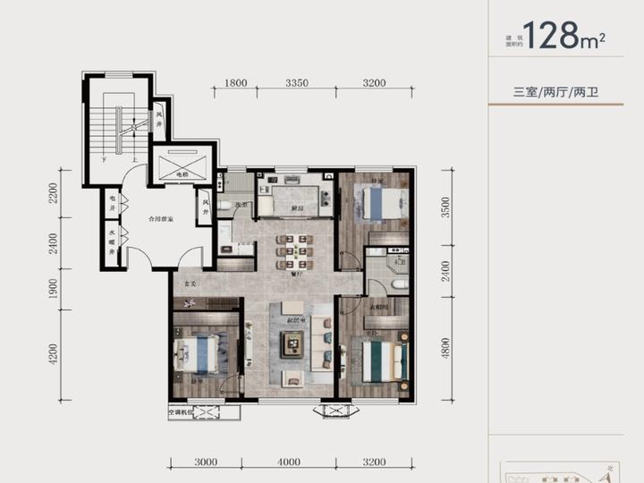 好住|梦想中的房子!精装修 双通透 重点还有这个4米大开间!