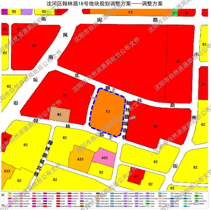 沈河区翰林路18号地块规划调整方案批后公布