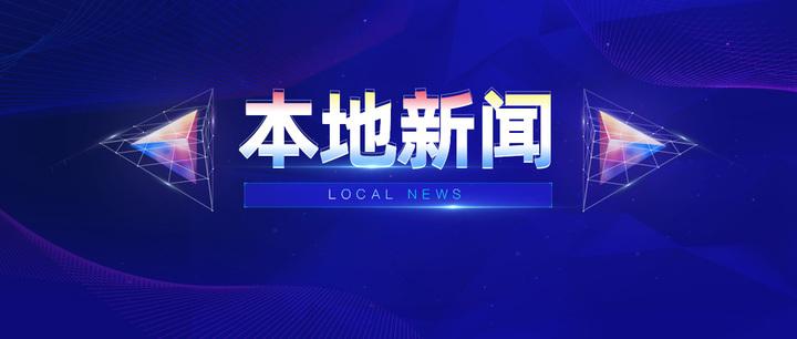 北京西路人行天桥投入使用