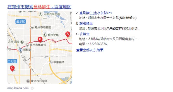 盒马鲜生郑州首店即将开业!郑州的商业转型还要走多远?