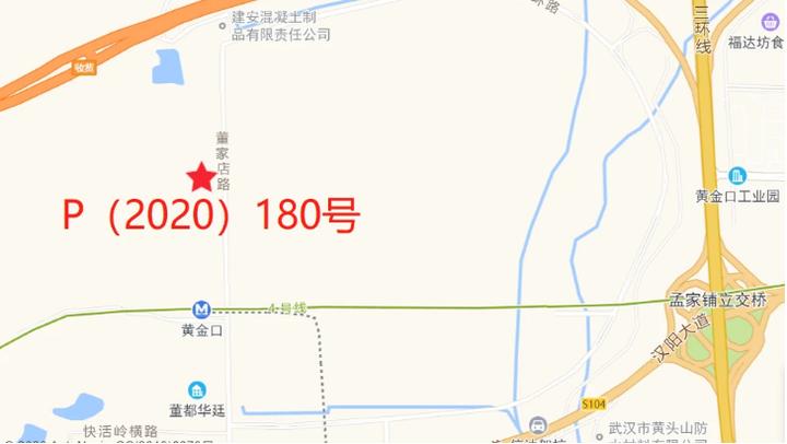 土拍快讯|经开区P093号地块流拍