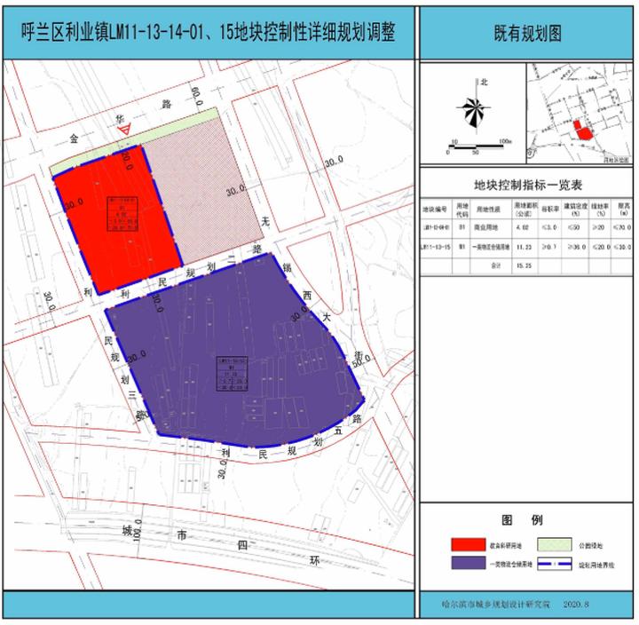 土地规划|松北区近40万平土地调整 新增商住用地超10万平
