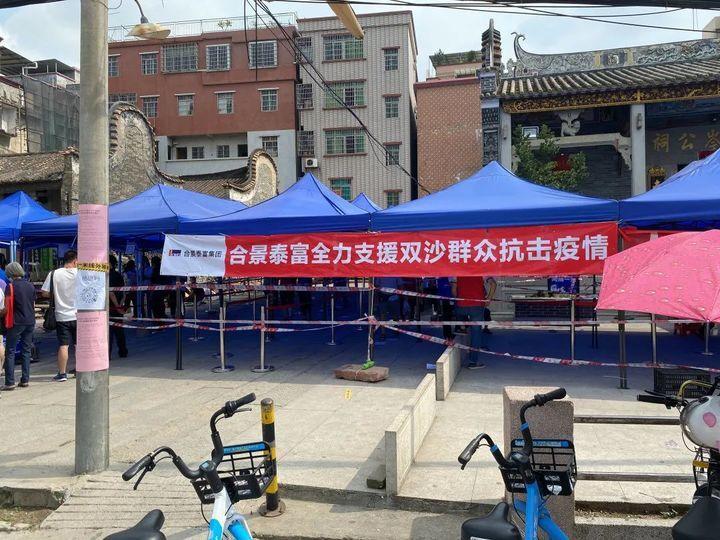 防控疫情,责任担当   合景城更与广佛街坊同舟共济!