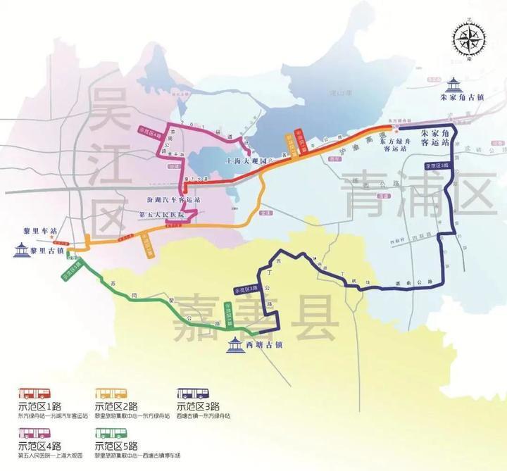 示范区5条跨省公交让沪苏浙交通更紧密