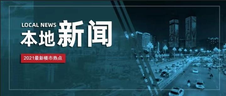 城市商业魅力排行榜 贵阳位列第34位